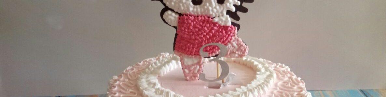 עוגות זילוף